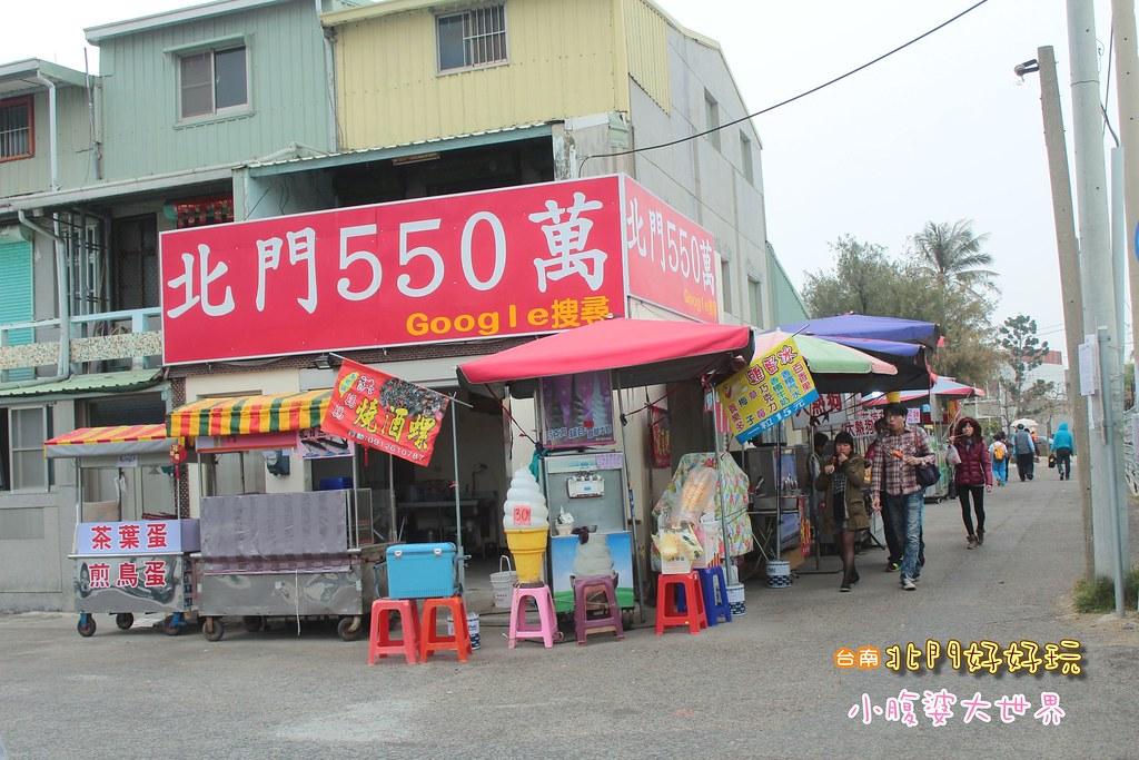 台南北門 050