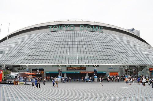 Tokyo Dome - Pixabay