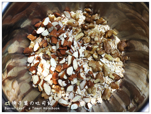 1matcha-granola
