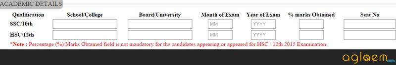 MGM MBBS CET Application Form 2015
