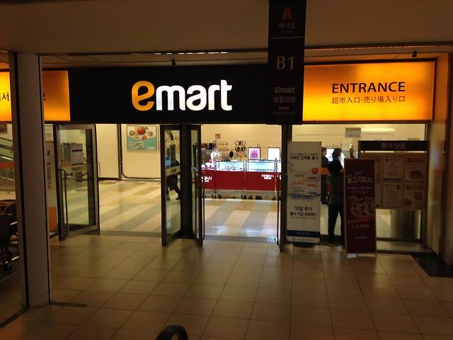 E-mart entrance