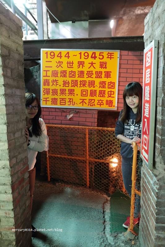 16746741056 626449aa65 b - 台中后里【月眉觀光糖廠】百年糖廠,到糖廠吃冰,囪底隧道好有感覺!