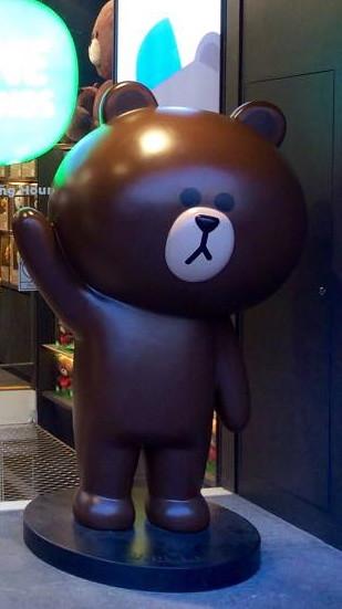 """""""suklaanalle"""""""