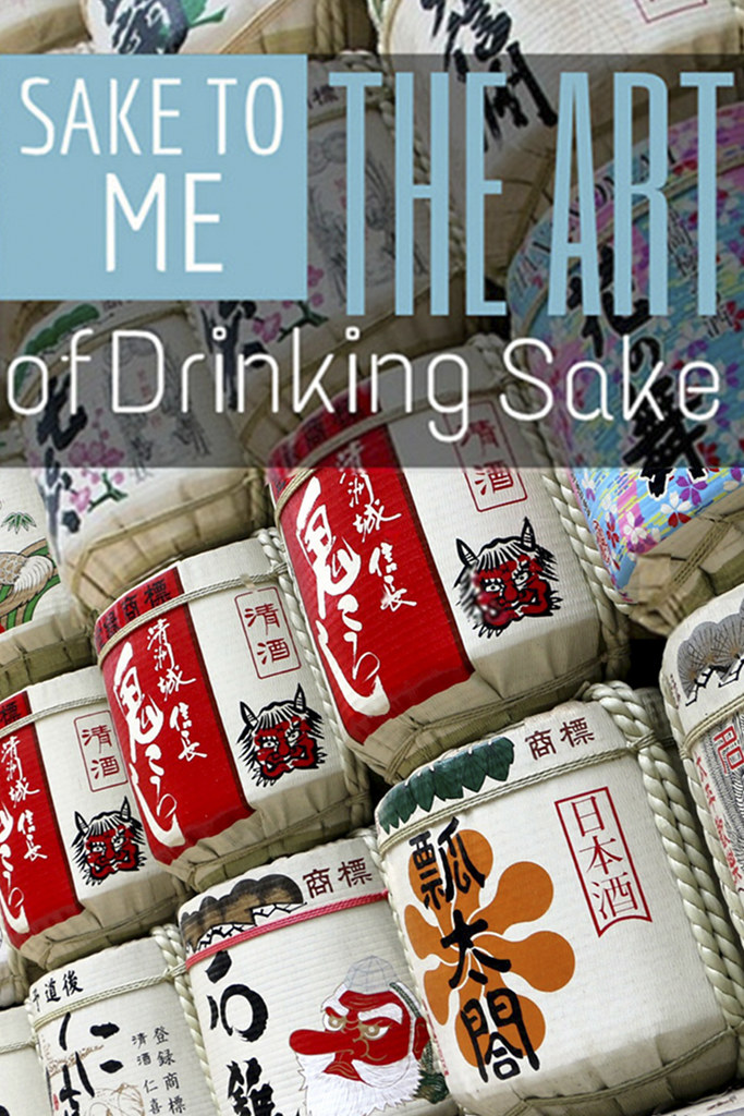 sake-pin1
