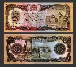 Afghanistan 1000 Afghanis - 1990s