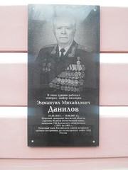 Photo of Black plaque number 39280