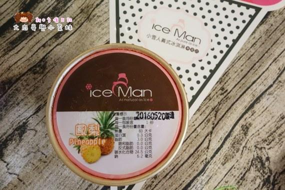 小雪人義式冰淇淋 (10).JPG