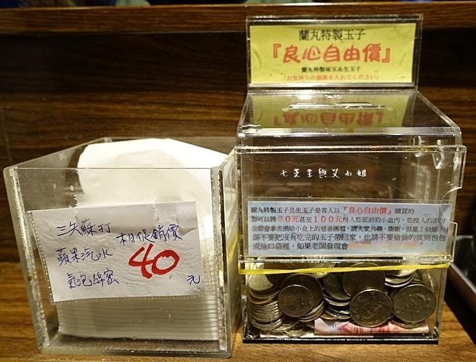 11 鷹流東京醬油拉麵蘭丸 Hello Kitty 涮涮鍋