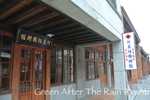 Day 1.60 Bo Pi Liao Old Taiwan Streets _ (63)
