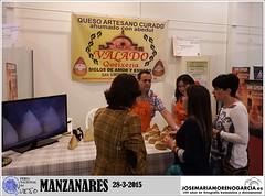 Feria Nacional del Queso - Manzanares 2015