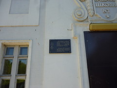 Photo of Black plaque number 12404
