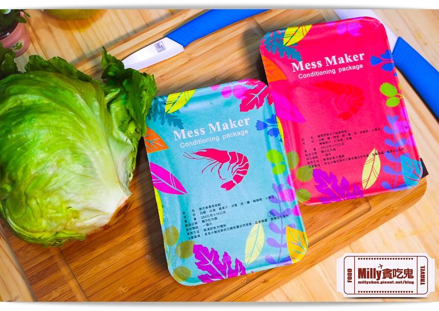 蝦攪和MessMaker冷凍鮮蝦料理0004