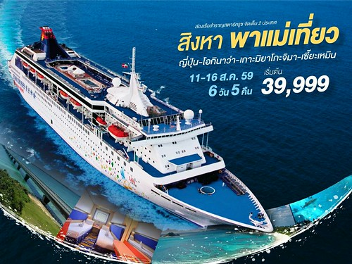 For 39,999 Baht only