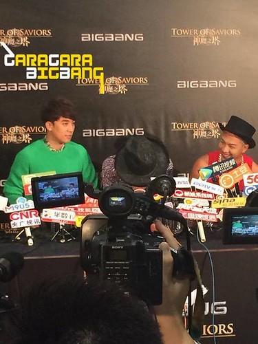 GDYBRI-TOS-FanMeeting-HongKong-20140729-1 (11)
