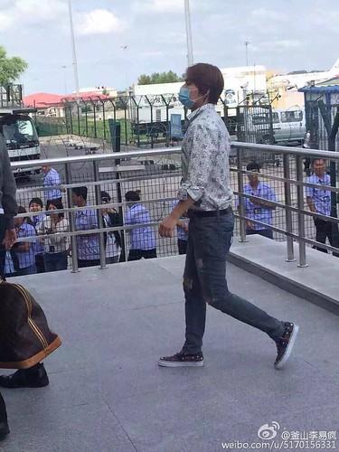 BIGBANG Arrival Harbin 2016-06-24 (20)