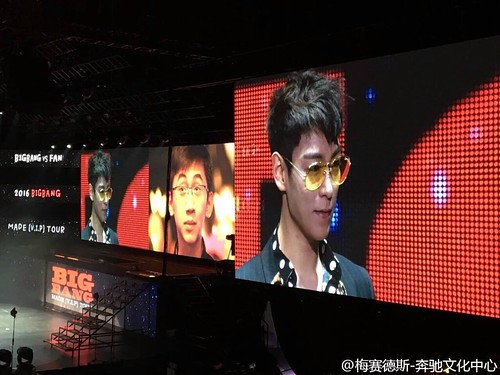 BIGBANG Fan Meeting Shanghai Event 1 2016-03-11 (117)