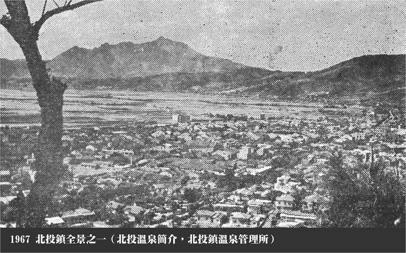 1967_北投鎮全景之二