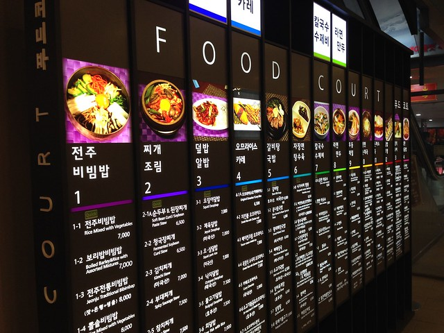 Seoul Station food court