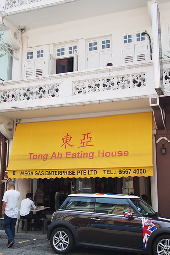Tong Ah Eating House (36 Keong Saik Road, Singapore)