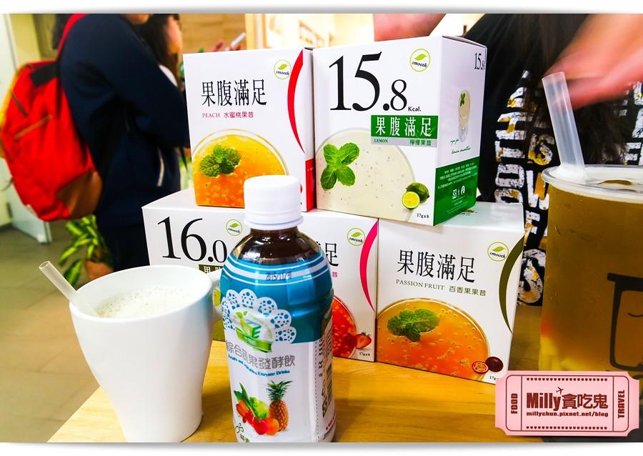 啵飲-白霜啵檸檬0035
