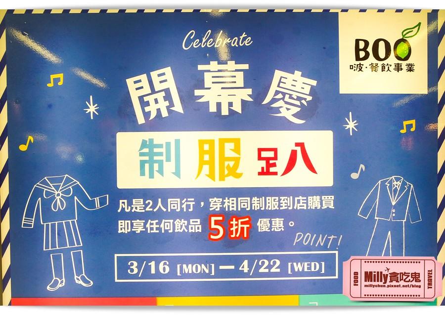 啵飲-白霜啵檸檬0015