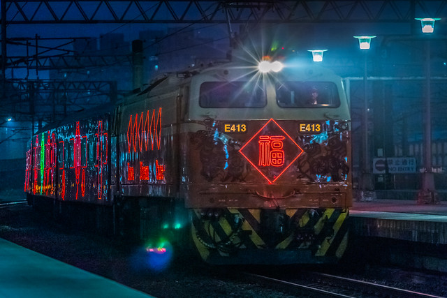 LED Decorated Trains 張燈結綺籠馳道