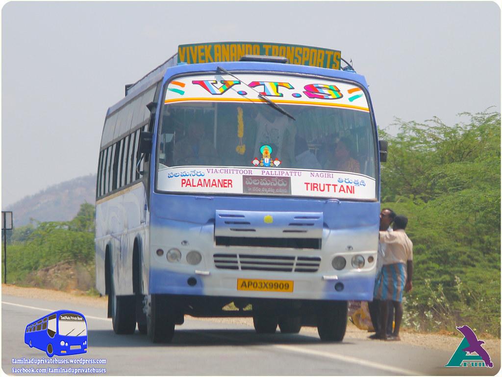 VTS Palamaner - Thiruthani via Chitoor, Pallipattu, Nagari.