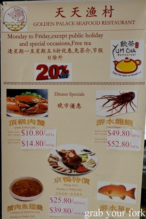 Seafood menu at Golden Palace Seafood Restaurant, Cabramatta