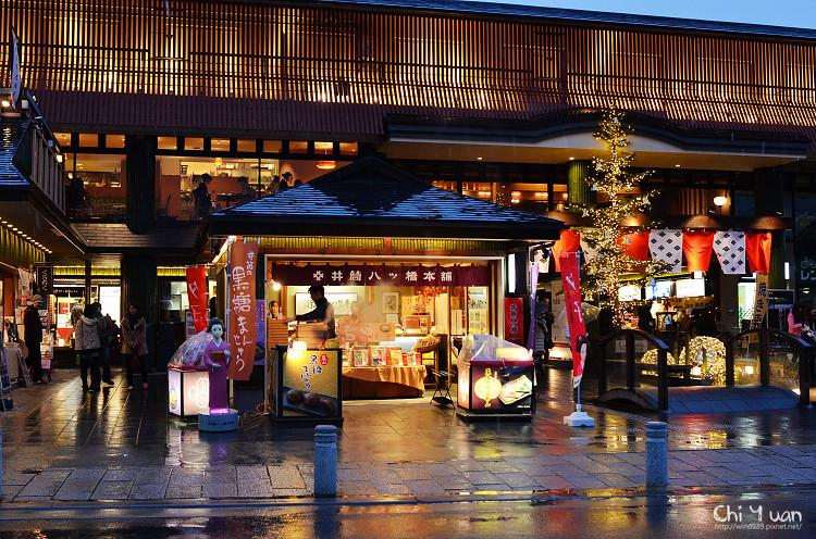 [日本。嵐山]*冬季限定*嵐山花燈路,嵐電嵐山駅。移動間的歇憩