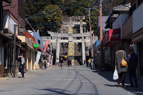 Fukutsu Lantern Festival