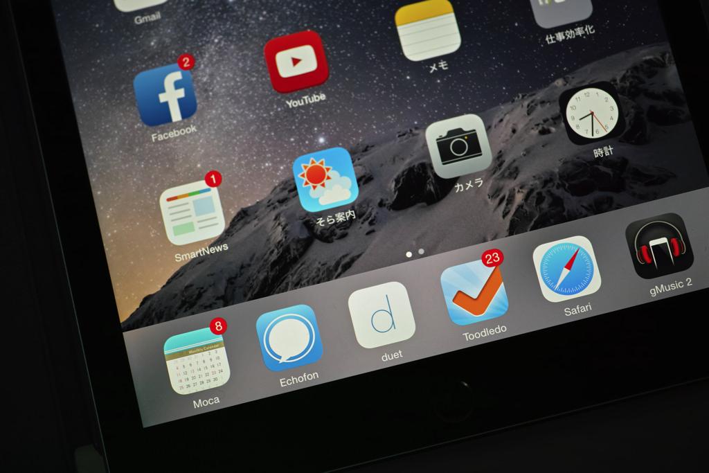iPad_Air2のドックに入っているDuet_Display