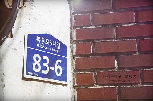 qingxin4