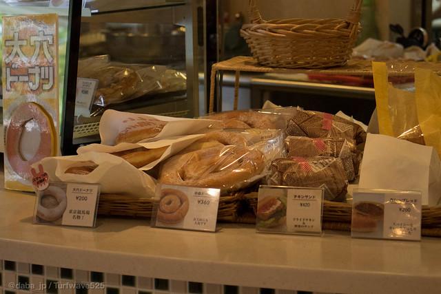 20150425 トーキョーカフェ&ベーカリー 大穴ドーナツ / Tokyo Cafe & Bakery