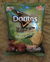 Wasabi and steak Doritos