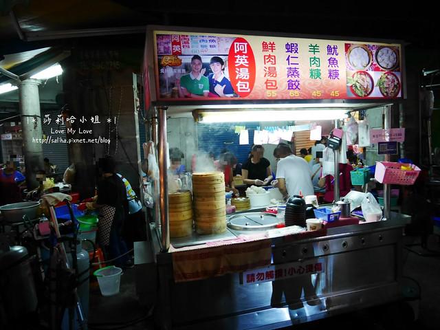 新竹在地美食小吃推薦竹東中央市場夜市 (6)