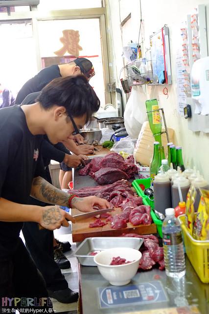 2015,價位,南台灣,台南美食,在地,安平,必吃,營業時間,牛肉湯,美食,評價,預約,食記 @強生與小吠的Hyper人蔘~