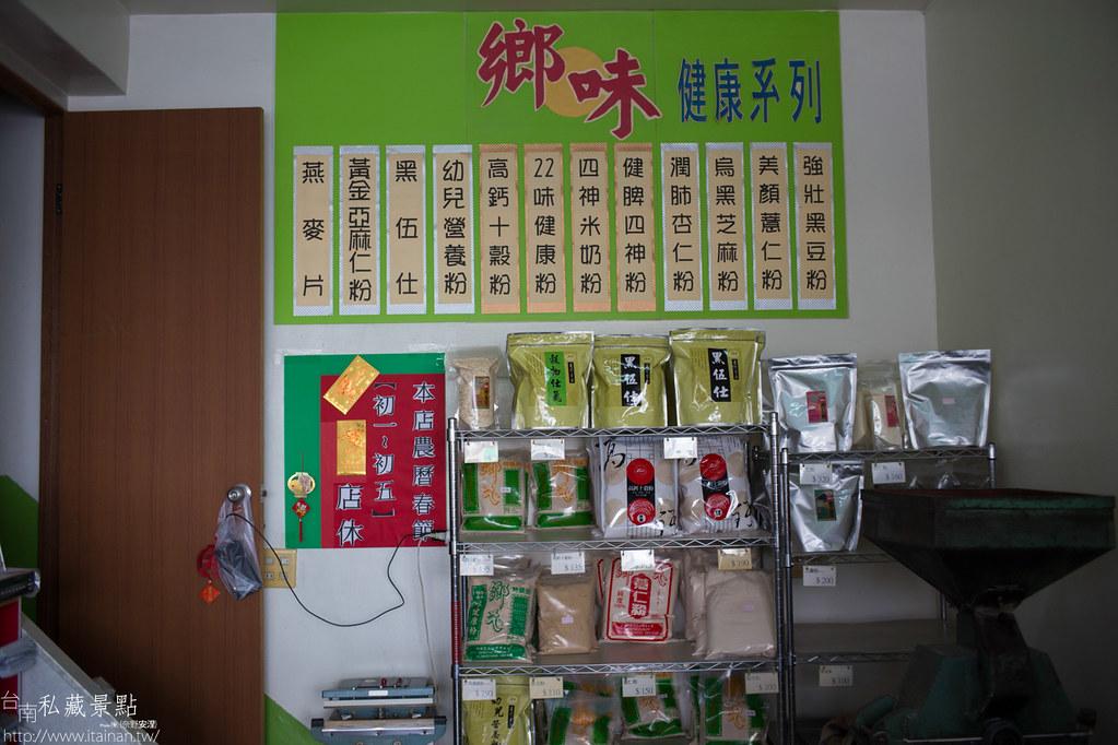 台南私藏景點-麻豆市場吃吃吃 (31)