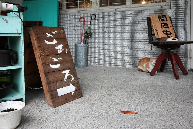 【宜蘭咖啡館】這裡有一間咖啡店,位在市區巷弄裡的安靜小店「ごろごろGOROGORO」。老屋改建│有貓咪│咖啡、甜點、輕食