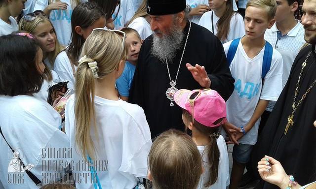 Приходские будни - 100 детей. Лавра. 04.08.2016