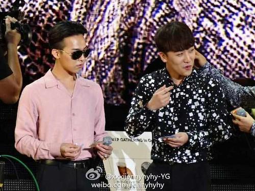 GDYBRI_guangzhou_VIPGathering_31stMay_2014 (21)