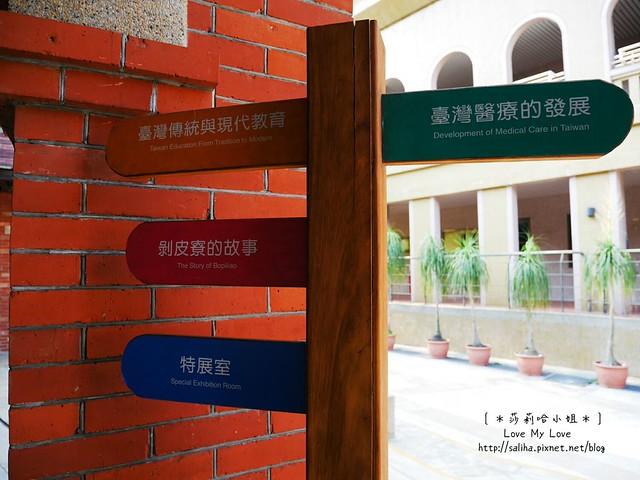 台北一日遊行程推薦親子好玩景點台灣鄉土教育中心 (1)