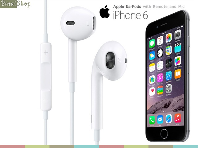 EarPods-1-compressed