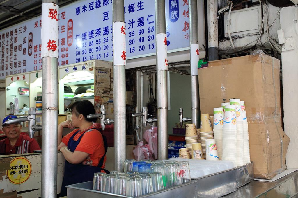20150326-2花蓮-廟口紅茶 (5)