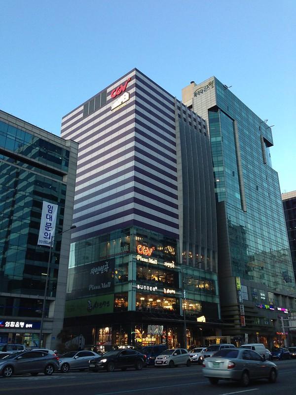 CGV Theater in Hongdae.