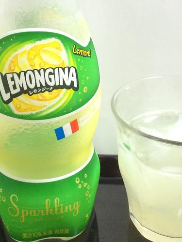 レモンジーナ、おいしい!