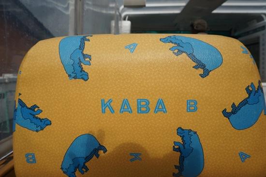 kaba7