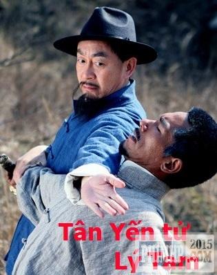 poster Tân Yến tử Lý Tam