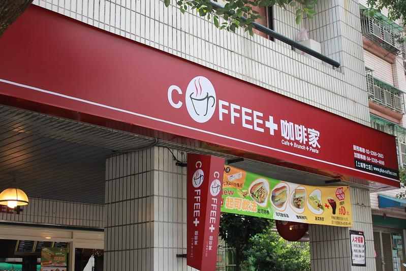 17度C-土城-咖啡加- (4)