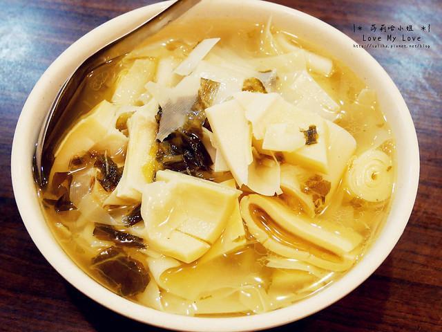 深坑老街素食豆腐餐廳好家園 (9)