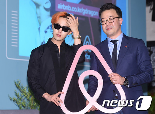 G-Dragon - Airbnb x G-Dragon - 20aug2015 - news1 - 08